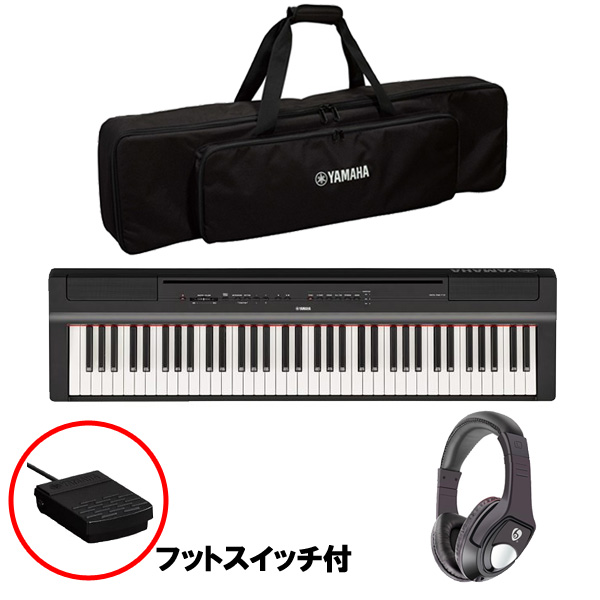 【専用ケースセット】 YAMAHA(ヤマハ) / P-121B ブラック / SC-KB750 - 電子ピアノ -