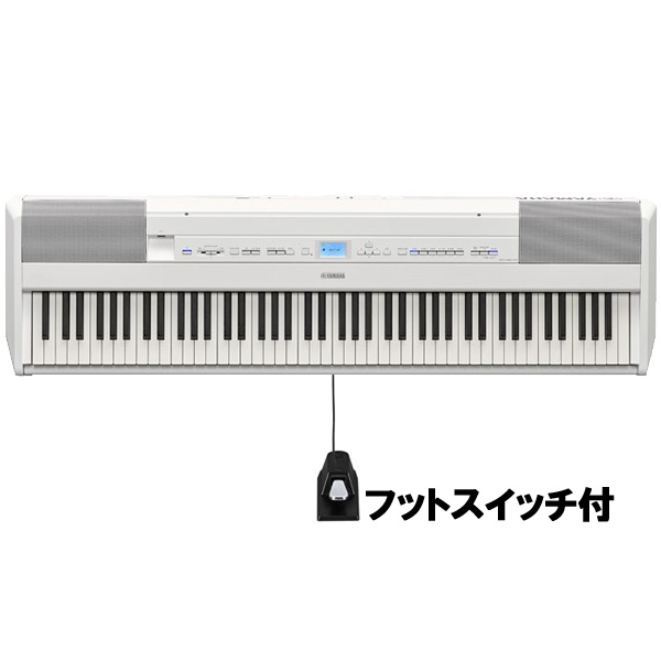 YAMAHA(ヤマハ) / P-515WH ホワイト - 電子ピアノ -
