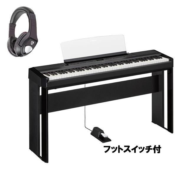 【専用スタンドセット】 YAMAHA(ヤマハ) / P-515B ブラック / L-515B ブラック - 電子ピアノ -