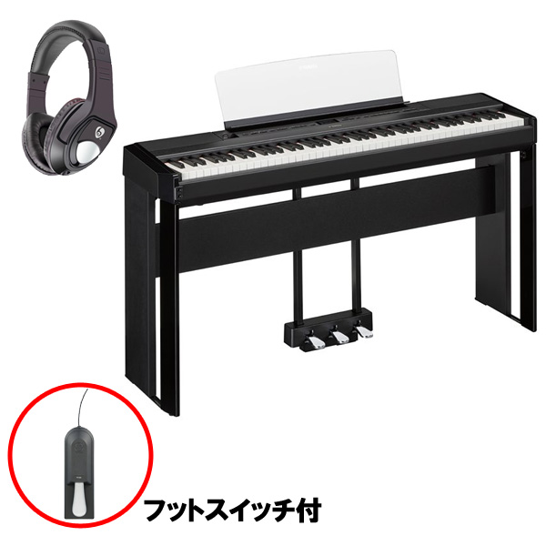 【専用スタンド&ペダルセット】 YAMAHA(ヤマハ) / P-515B ブラック / L-515B ブラック / LP-1B ブラック - 電子ピアノ -