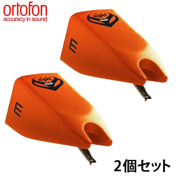【2個セット】Ortofon オルトフォン/ STYLUS NIGHT MK2 CLUB MK2 交換針/ オルトフォン 直輸入品, 山の里:e5cb8e99 --- sunward.msk.ru