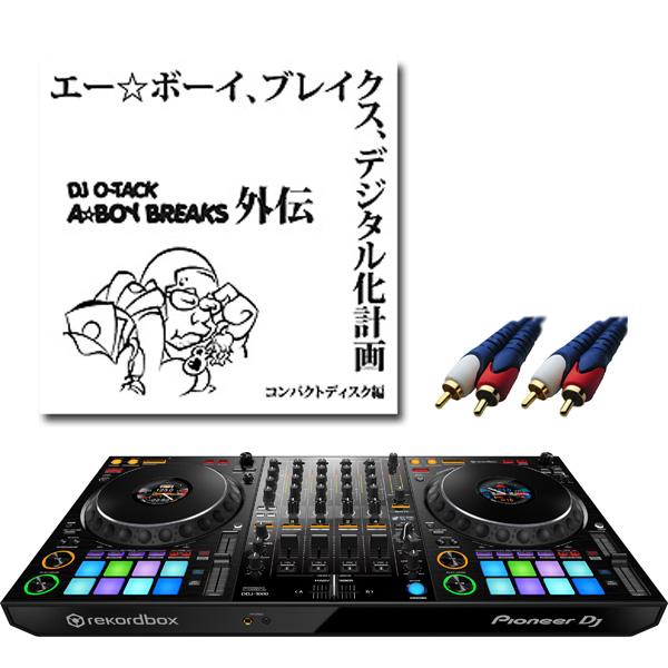 【7大特典付】 Pioneer / DDJ-1000 【rekordbox dj無償】 激安プロ向けオススメアニソン音ネタセット