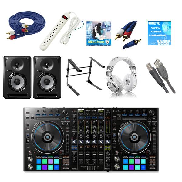 15大特典付 Pioneer(パイオニア) / DDJ-RZ / S-DJ50X 激安プロ向けCセット 【rekordbox dj 無償】