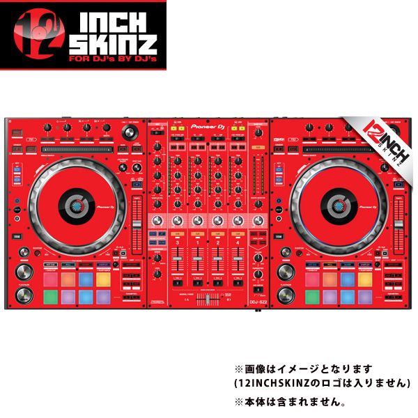 12inch SKINZ / Pioneer DDJ-SZ2 SKINZ (RED) 【DDJ-SZ2用スキン】