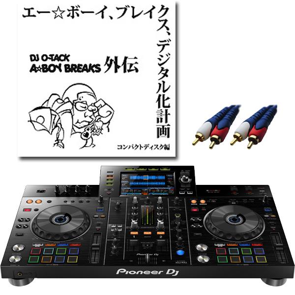【7大特典付】 Pioneer / XDJ-RX2 【rekordbox dj無償】 激安初心者オススメアニソン音ネタセット