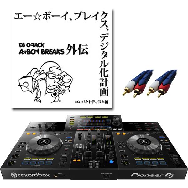 【7大特典付】 Pioneer / XDJ-RR 【rekordbox dj無償】 激安初心者オススメアニソン音ネタセット