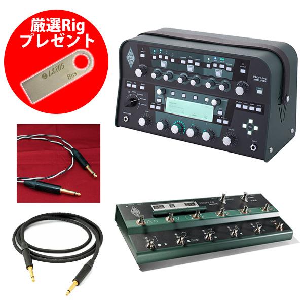 3大特典付 【専用フットコントローラーセット】KEMPER(ケンパー) / Profiler Power Head / Profiler Remote - パワーアンプ プロファイリング ヘッド アンプシミュレーター - 【フレンズ厳選Rig音源USB&Beldenシールド&アンプケーブルプレゼント】