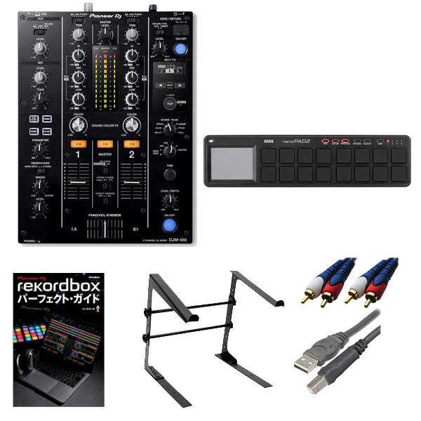 4大特典付 Pioneer(パイオニア) / DJM-450 & Korg(コルグ) / nanoPAD2 セット