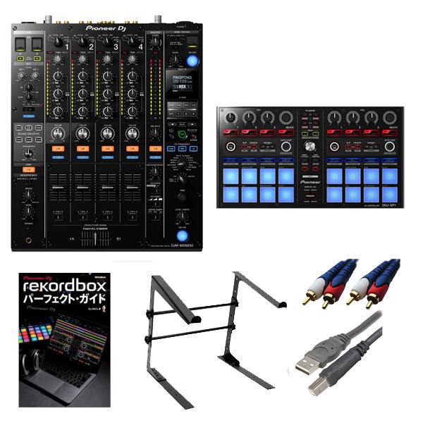 4大特典付 Pioneer(パイオニア) / DJM-900NXS2 & DDJ-SP1 セット