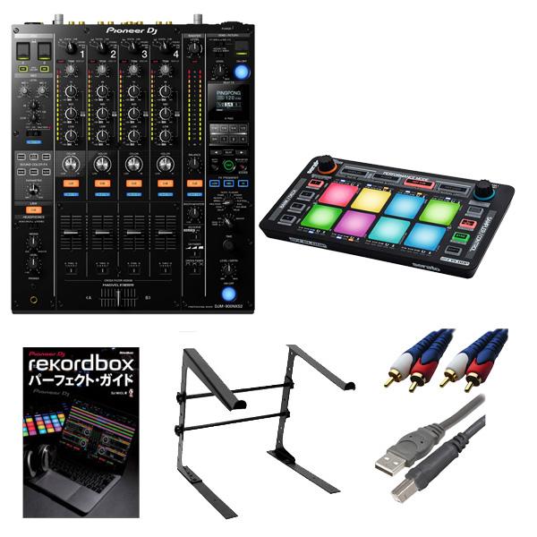 4大特典付 Pioneer(パイオニア) / DJM-900NXS2 & Reloopr(リループ) / NEON セット