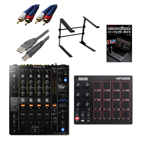 『5年保証』 【4大特典付】 Pioneer DJM-750MK2/ Pioneer DJM-750MK2 & AKAI(アカイ)/ MPD218セット MPD218セット, ビューティーショップエンジェル:30aebf1a --- portalitab2.dominiotemporario.com
