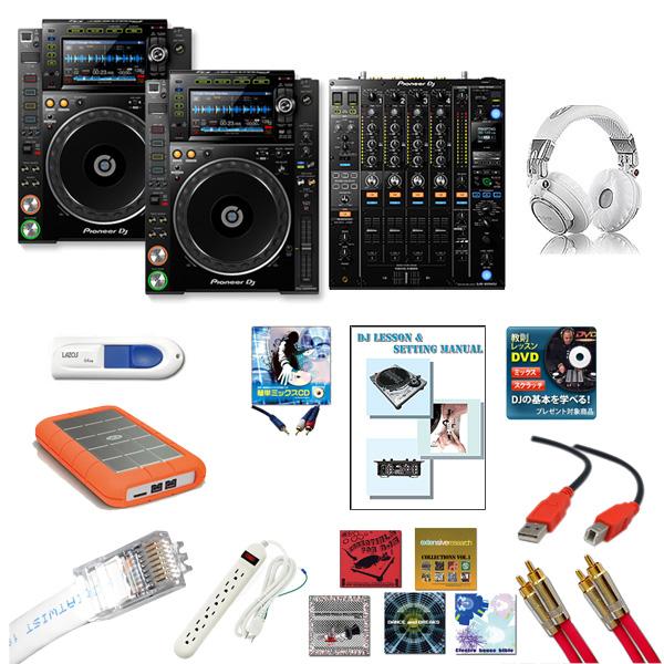 17大特典付 CDJ-2000NXS2 / DJM-900NXS2 激安プロ向けオススメBセット