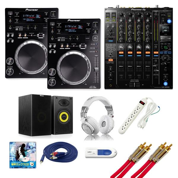 16大特典付 CDJ-350 / DJM-900NXS2 激安定番Bセット