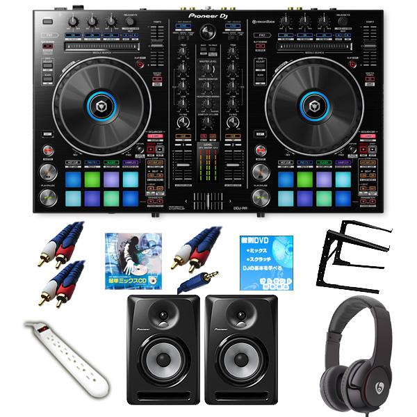 14大特典付 Pioneer(パイオニア) / DDJ-RR & S-DJ50X 激安定番Cセット
