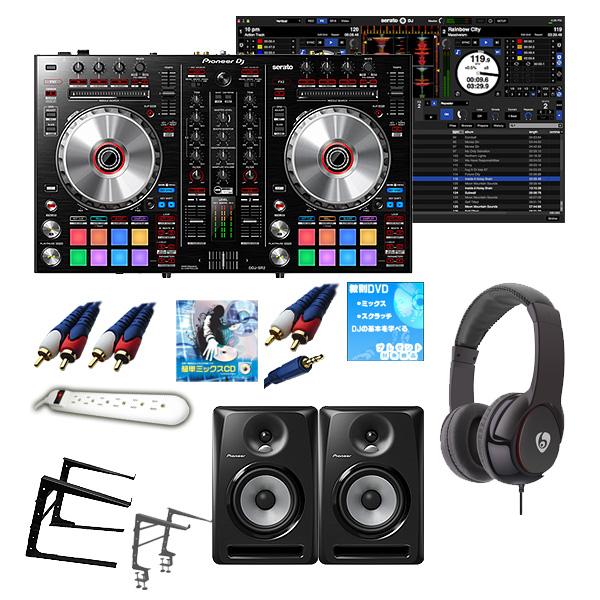 14大特典付 Pioneer(パイオニア) / DDJ-SR2 & S-DJ50X 激安定番Cセット