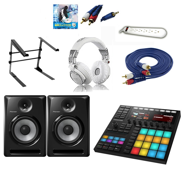 9大特典付 MASCHINE MK3 / S-DJ80X 激安定番セット