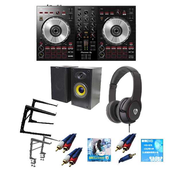 14大特典付 Pioneer(パイオニア) / DDJ-SB3 激安初心者Aセット【Serato DJ Lite 無償】【次回7月入荷予定】