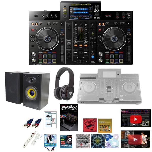 16大特典付 【数量限定】Pioneer DJ(パイオニア) / XDJ-RX2 初心者安心パーフェクトセット