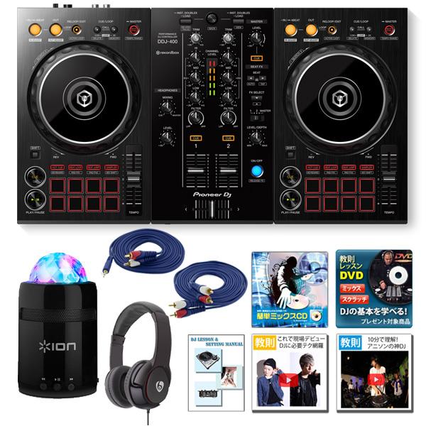 5大特典付 Pioneer(パイオニア) 5大特典付/DDJ-400/DDJ-400/ Party Party Starter 激安初心者セット, ジュンジュンLED電子看板:50c24bf2 --- officewill.xsrv.jp