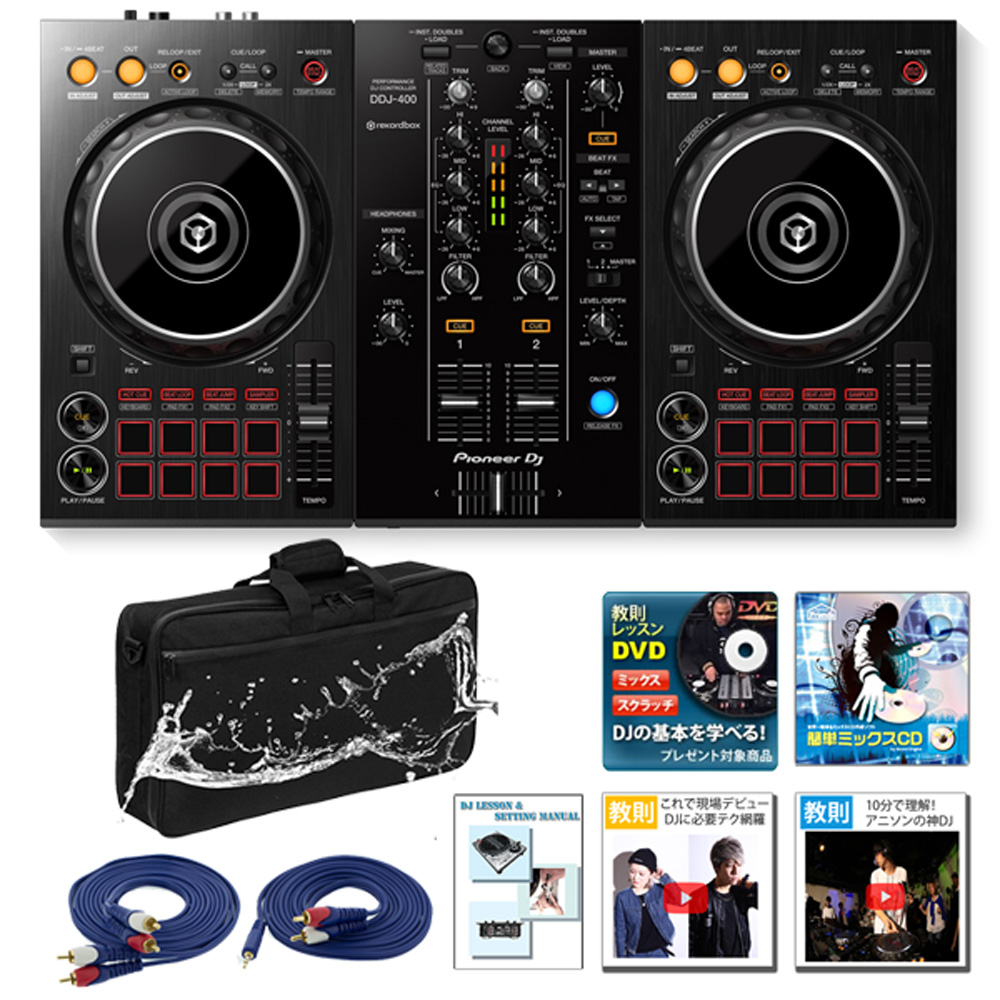 5 very much Pioneer (pioneer) / DDJ-400 (REKORDBOX DJ free) with benefits