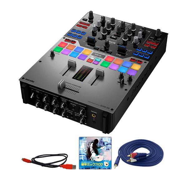 Pioneer(パイオニア) / DJM-S9-S - SERATO DJ専用2CHミキサー- 【国内200台限定】【11月21日発売】