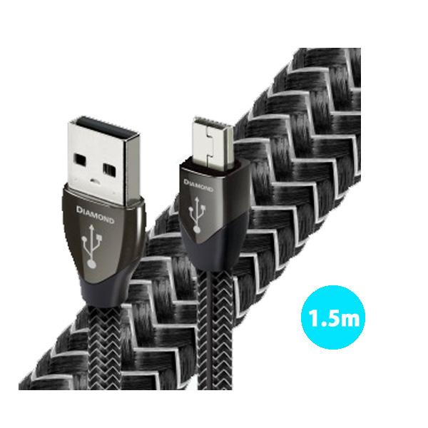 AudioQuest(オーディオクエスト) / USB2 DIAMOND (1.5m / Type-A to mini) オーディオグレードUSBケーブル