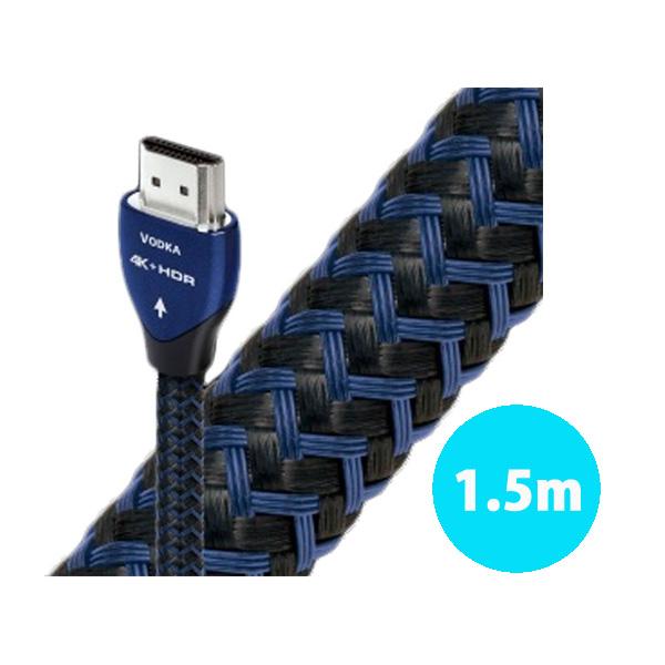 AudioQuest(オーディオクエスト) / HDMI2 1.5m ウォッカ - HDMIケーブル -