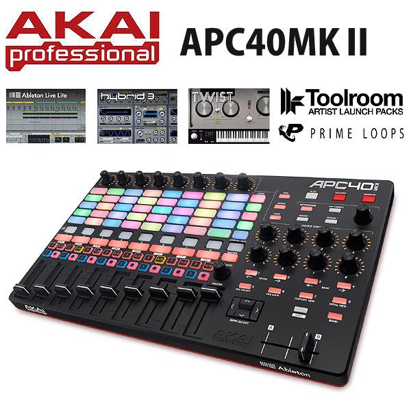 AKAI / APC40 MK2 (Ableton Live Lite付属) パッド・コントローラー 【アカイ】