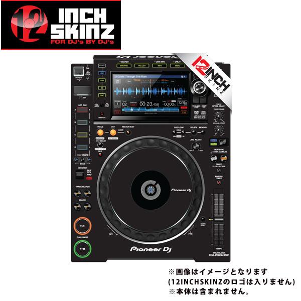 12inch SKINZ / Pioneer CDJ-2000NXS2 Skinz (BLACK) ペア 【CDJ-2000NXS2用スキン】
