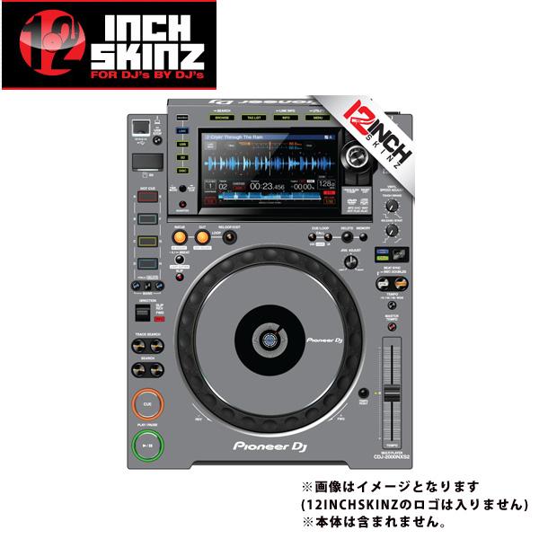 12inch SKINZ / Pioneer CDJ-2000NXS2 Skinz (Gray) ペア 【CDJ-2000NXS2用スキン】