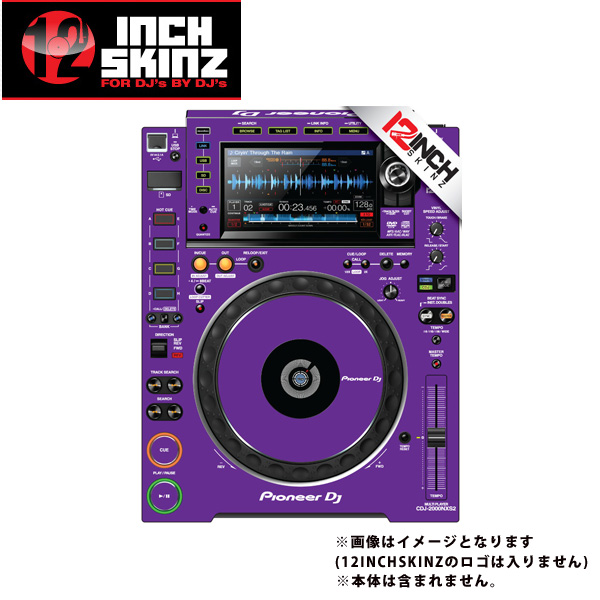 12inch SKINZ / Pioneer CDJ-2000NXS2 Skinz (Purple) ペア 【CDJ-2000NXS2用スキン】