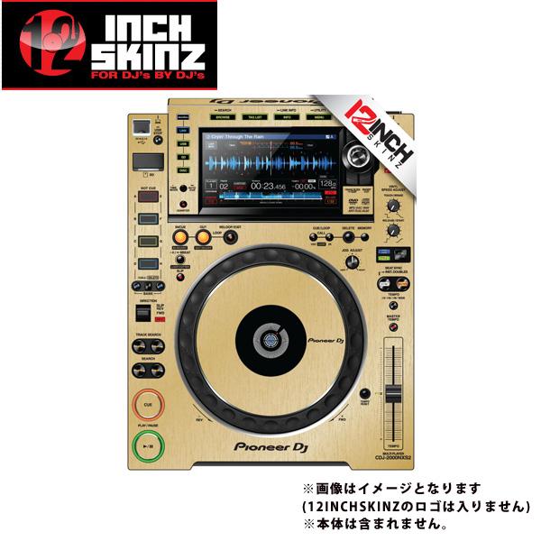 12inch SKINZ / Pioneer CDJ-2000NXS2 Skinz Metallics (Brushed Gold) ペア 【CDJ-2000NXS2用スキン】