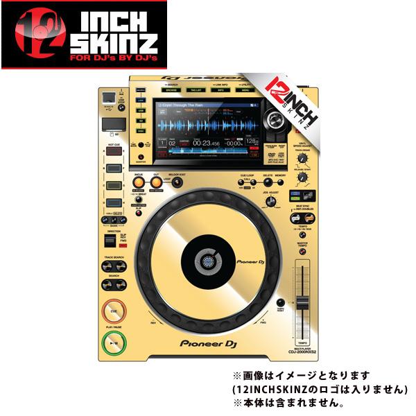 12inch SKINZ / Pioneer CDJ-2000NXS2 Skinz Metallics (Mirror Gold) ペア 【CDJ-2000NXS2用スキン】