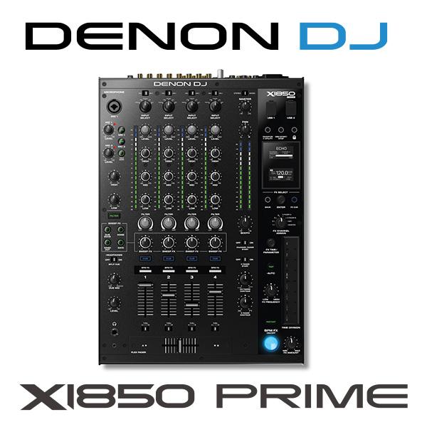 2大特典付 Denon(デノン) / X 1850 PRIME プロフェッショナルDJミキサー