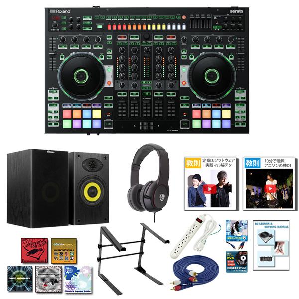 15大特典付 Roland(ローランド) / DJ-808 スターターAセット 【Serto DJ 無償】