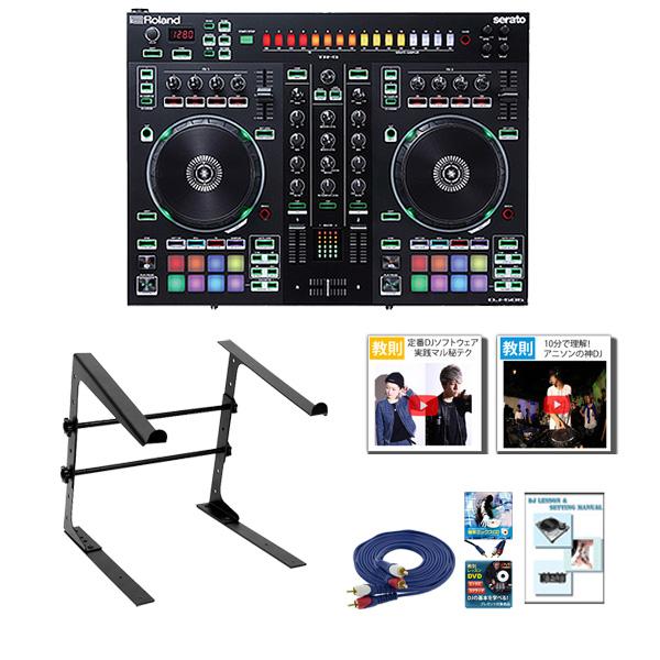 7大特典付 Roland(ローランド) / DJ-505 【Serato DJ 無償】 激安定番オススメCセット - PCDJコントローラー -