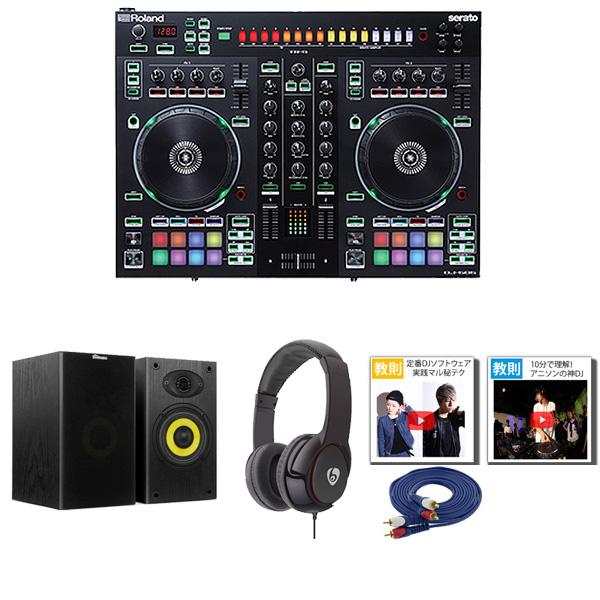 5大特典付 Roland(ローランド) / DJ-505 【Serato DJ 無償】 激安定番Bセット - PCDJコントローラー -