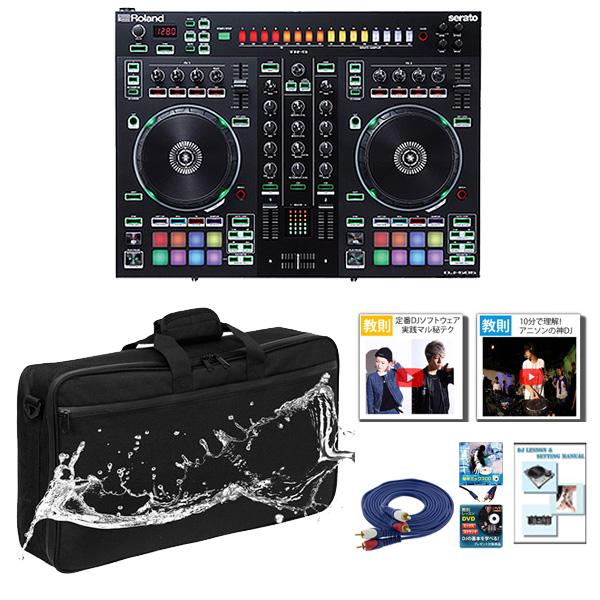 6大特典付 Roland(ローランド) / DJ-505 【Serato DJ 無償】 撥水ケースお得Aセット - PCDJコントローラー -
