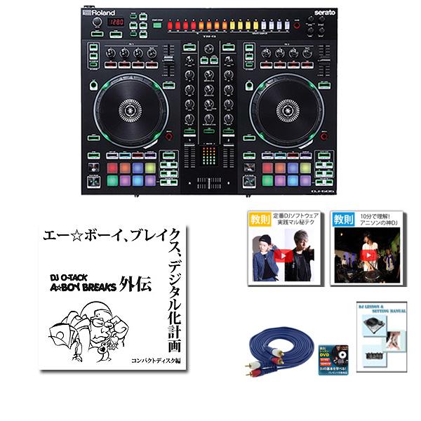 6大特典付 Roland(ローランド)/ DJ-505 激安定番オススメアニソン音ネタセット 【Serato DJ 無償】- PCDJコントローラー -