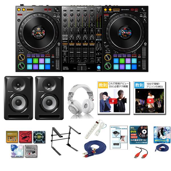 15大特典付 Pioneer(パイオニア) / DDJ-1000 / S-DJ50X 激安プロ向けCセット【rekordbox dj 無償対応】