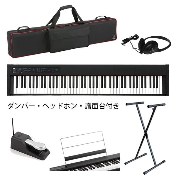 【専用バッグ&X型スタンドセット】 Korg(コルグ) / D1 スピーカーレス デジタルピアノ 「譜面立て・ダンパーペダル・ヘッドホン付き」