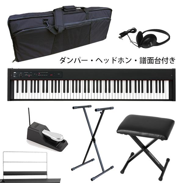 【撥水バッグ&X型スタンド&イスセット】 Korg(コルグ) / D1 スピーカーレス デジタルピアノ 「譜面立て・ダンパーペダル・ヘッドホン付き」