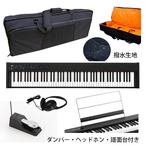 【撥水バッグセット】 Korg(コルグ) / D1 スピーカーレス デジタルピアノ 「譜面立て・ダンパーペダル・ヘッドホン付き」
