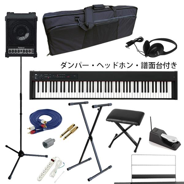 【CM-30セット】 Korg(コルグ) / D1 スピーカーレス デジタルピアノ 「譜面立て・ダンパーペダル・ヘッドホン付き」