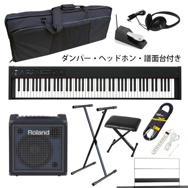 【KC-80セット】 Korg(コルグ) / D1 スピーカーレス デジタルピアノ 「譜面立て・ダンパーペダル・ヘッドホン付き」