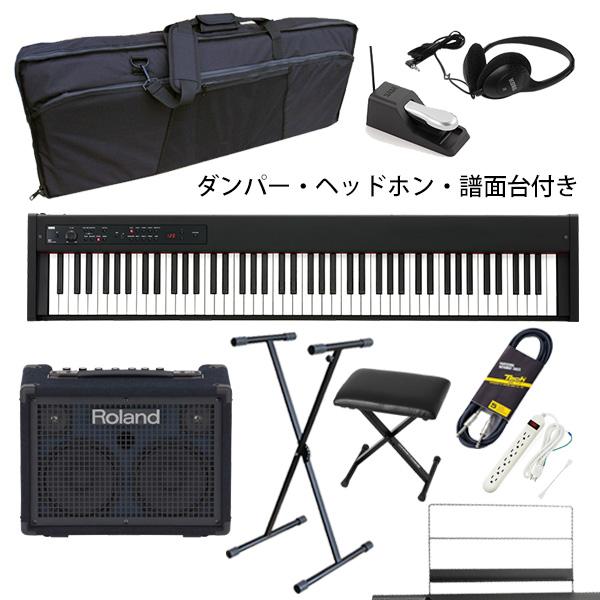 【KC-220セット】 Korg(コルグ) / D1 スピーカーレス デジタルピアノ 「譜面立て・ダンパーペダル・ヘッドホン付き」