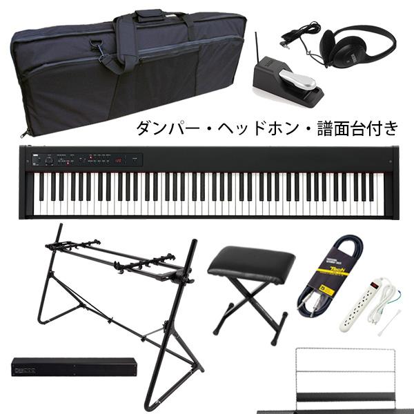 【SonicBarセット(ブラック)】 Korg(コルグ) / D1 スピーカーレス デジタルピアノ 「譜面立て・ダンパーペダル・ヘッドホン付き」