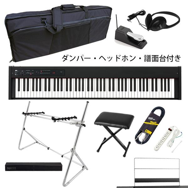 【SonicBarセット(シルバー)】 Korg(コルグ) / D1 スピーカーレス デジタルピアノ 「譜面立て・ダンパーペダル・ヘッドホン付き」