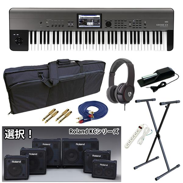 【KCシリーズ選択セット】 Korg(コルグ) / KROME-73 EX ( 73鍵盤 ) - デジタルシンセサイザー -