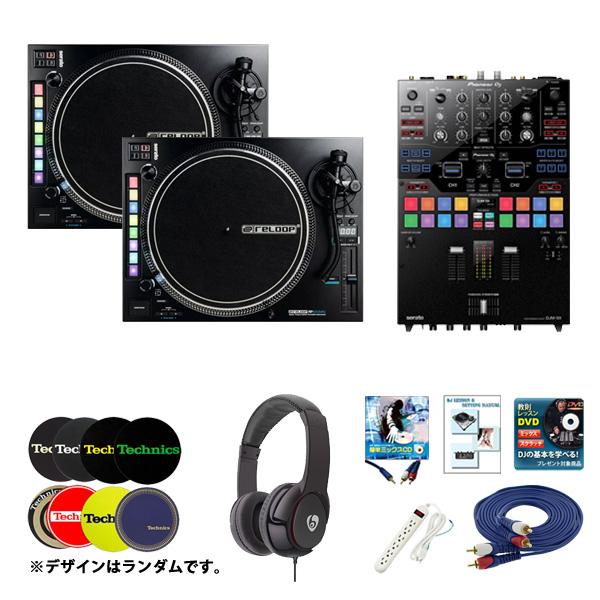 7大特典付 RP-8000 MK2 / DJM-S9 オススメBセット